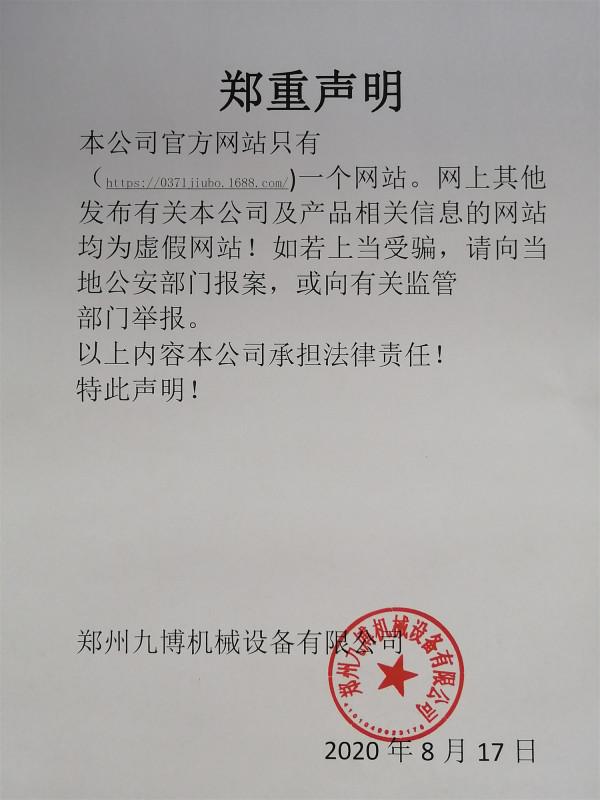 betway必威app下载_必威体育app官网_必威官网下载