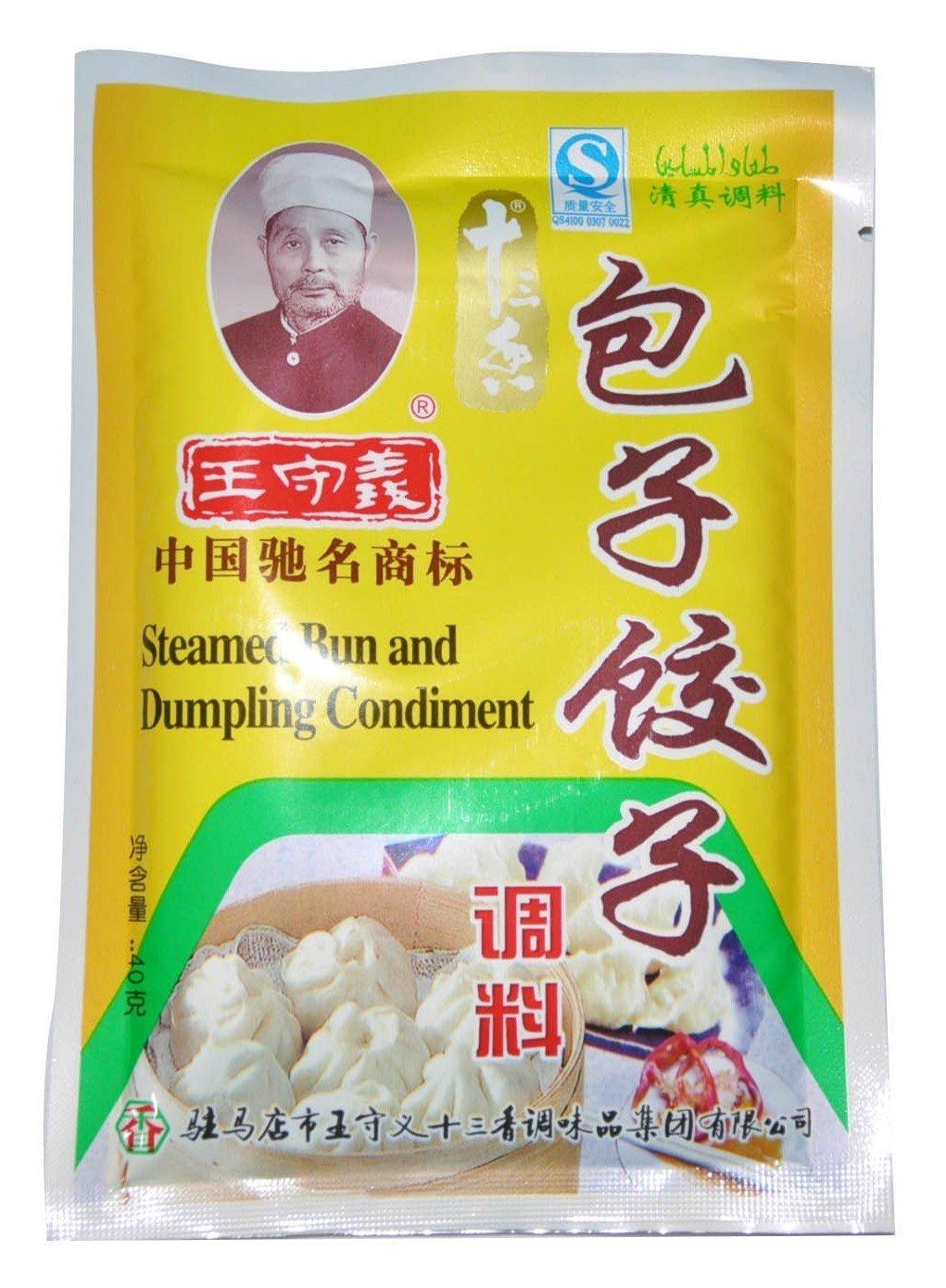 饺子料包装效果图