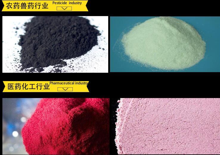 粉剂物料图